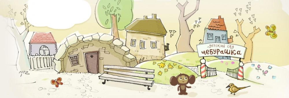 Муниципальное дошкольное образовательное учреждение «Детский сад №23»